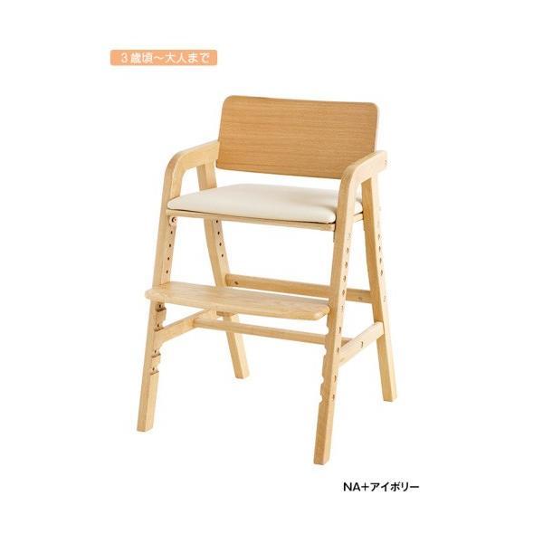 ベビーチェア キトコ キッズダイニングチェア 大和屋 yamatoya 子ども用家具 室内 リビング 椅子 イス 木製 ギフト プレゼント お祝い 送料無料 ポイント10倍|pinkybabys|04