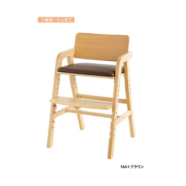ベビーチェア キトコ キッズダイニングチェア 大和屋 yamatoya 子ども用家具 室内 リビング 椅子 イス 木製 ギフト プレゼント お祝い 送料無料 ポイント10倍|pinkybabys|05