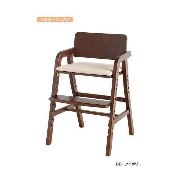 ベビーチェア キトコ キッズダイニングチェア 大和屋 yamatoya 子ども用家具 室内 リビング 椅子 イス 木製 ギフト プレゼント お祝い 送料無料 ポイント10倍|pinkybabys|06