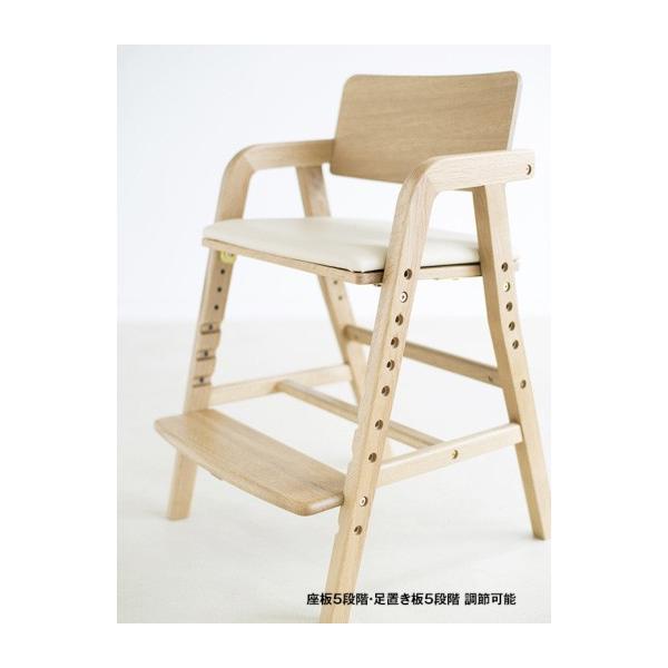 ベビーチェア キトコ キッズダイニングチェア 大和屋 yamatoya 子ども用家具 室内 リビング 椅子 イス 木製 ギフト プレゼント お祝い 送料無料 ポイント10倍|pinkybabys|08