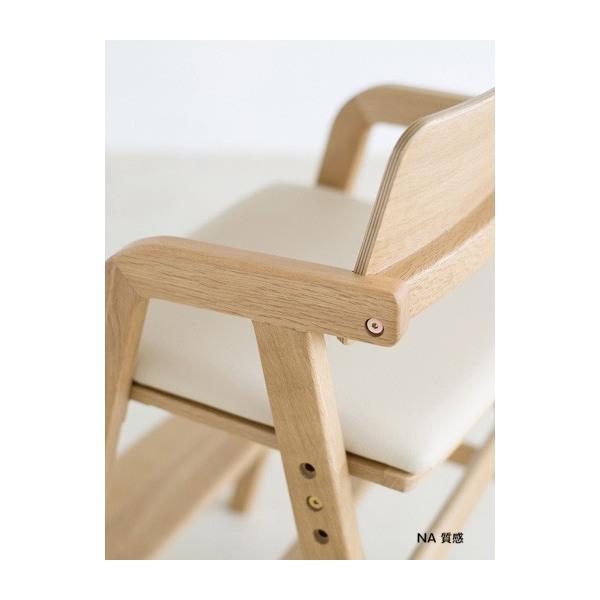 ベビーチェア キトコ キッズダイニングチェア 大和屋 yamatoya 子ども用家具 室内 リビング 椅子 イス 木製 ギフト プレゼント お祝い 送料無料 ポイント10倍|pinkybabys|09