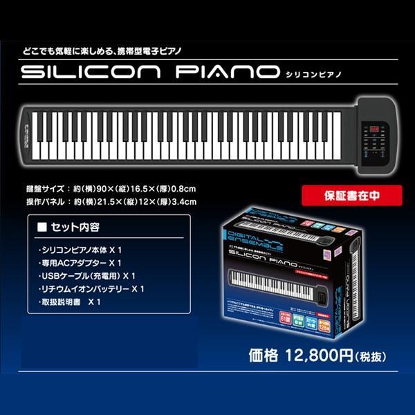 楽器玩具 シリコンピアノ 電子ピアノ キーボード ギター トランペット TKクリエイト 誕生日 プレゼント 連休 帰省 楽器 音楽 ピアニスト SNS youtube|pinkybabys|05