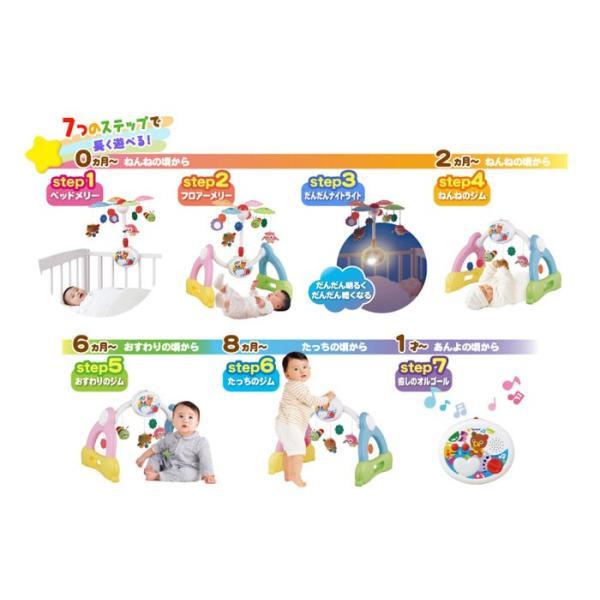 数量限定特価 フロアメリー 3808 へんしんメリーGYM 7ステップ へんしんジム トイローヤル 赤ちゃん ベビー用品 おもちゃ ギフト 誕生日 出産祝 人気|pinkybabys|02