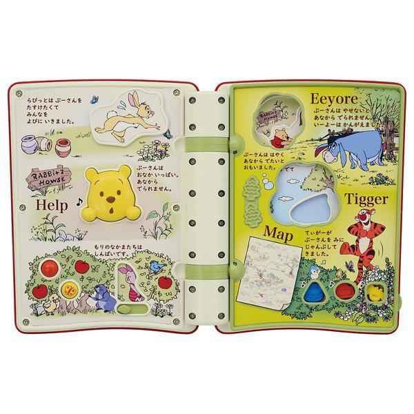 クリスマス セール開催中 知育玩具 親子知育 絵本であそぼ くまのプーさん タカラトミー おもちゃ ディズニー キッズ 子供 ベビー 誕生日 ギフト プレゼント|pinkybabys|05