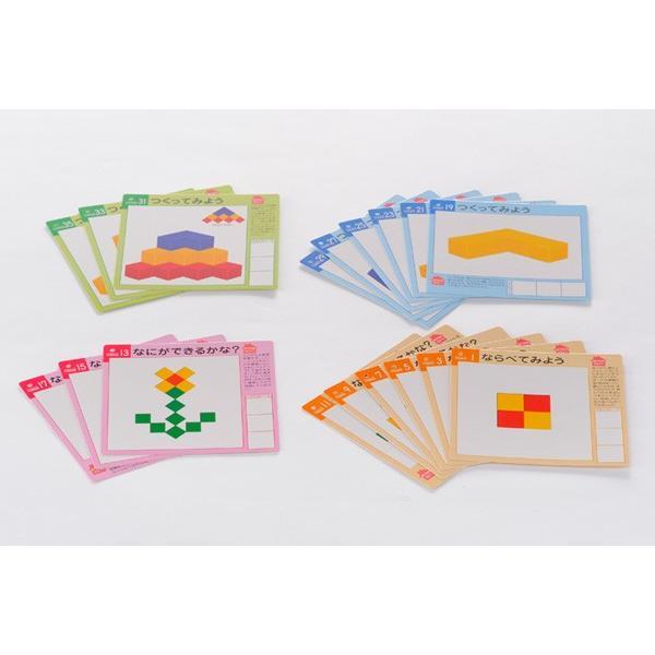 知育玩具図形キューブつみき くもん出版 KUMON 公文 学習玩具 おもちゃ 積木 ブロック 木製 育児 誕生日 ギフト お祝い プレゼント キッズ 子ども 男の子 女の子|pinkybabys|03