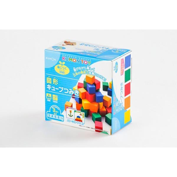 知育玩具図形キューブつみき くもん出版 KUMON 公文 学習玩具 おもちゃ 積木 ブロック 木製 育児 誕生日 ギフト お祝い プレゼント キッズ 子ども 男の子 女の子|pinkybabys|10