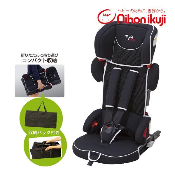 チャイルドシート トラベルベスト EC Fix 日本育児 ジュニアシート 1歳から ISOFIX シートベルト固定 折りたたみ ギフト 帰省 里帰り 送料無料 割引クーポン有|pinkybabys
