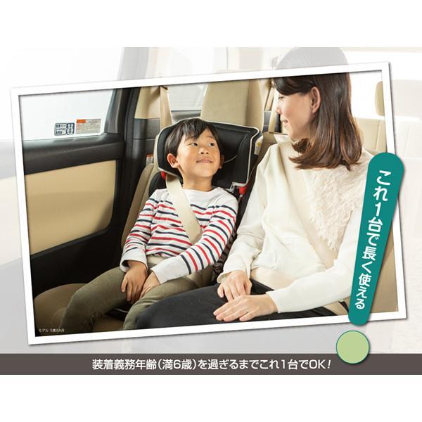 チャイルドシート トラベルベスト EC Fix 日本育児 ジュニアシート 1歳から ISOFIX シートベルト固定 折りたたみ ギフト 帰省 里帰り 送料無料 割引クーポン有|pinkybabys|04