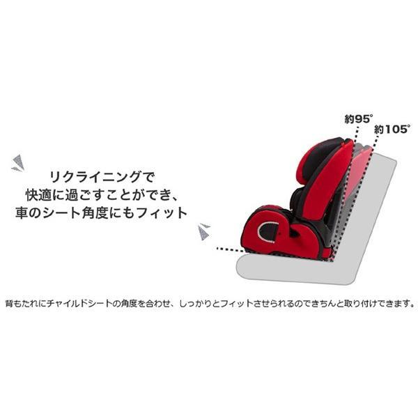 チャイルドシート ハイバックブースター EC3 日本育児 ジュニアシート 子ども 買い替え 赤ちゃん 里帰り ドライブ お出かけ 一部地域送料無料|pinkybabys|11