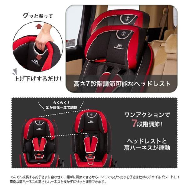 チャイルドシート ハイバックブースター EC3 日本育児 ジュニアシート 子ども 買い替え 赤ちゃん 里帰り ドライブ お出かけ 一部地域送料無料|pinkybabys|12