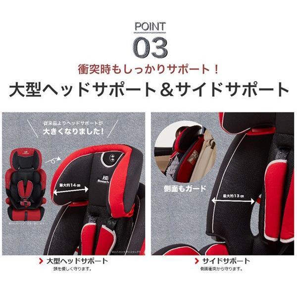 チャイルドシート ハイバックブースター EC3 日本育児 ジュニアシート 子ども 買い替え 赤ちゃん 里帰り ドライブ お出かけ 一部地域送料無料|pinkybabys|13