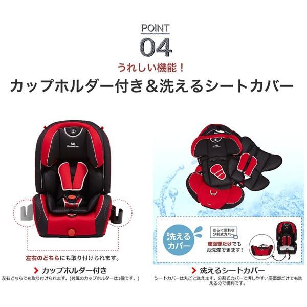 チャイルドシート ハイバックブースター EC3 日本育児 ジュニアシート 子ども 買い替え 赤ちゃん 里帰り ドライブ お出かけ 一部地域送料無料|pinkybabys|14