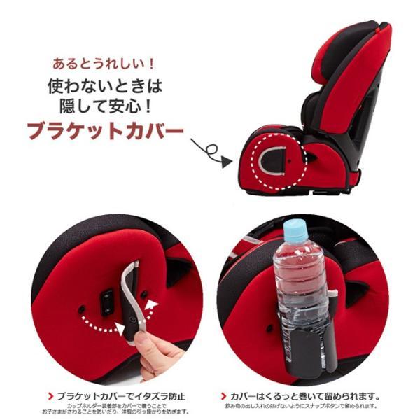 チャイルドシート ハイバックブースター EC3 日本育児 ジュニアシート 子ども 買い替え 赤ちゃん 里帰り ドライブ お出かけ 一部地域送料無料|pinkybabys|16