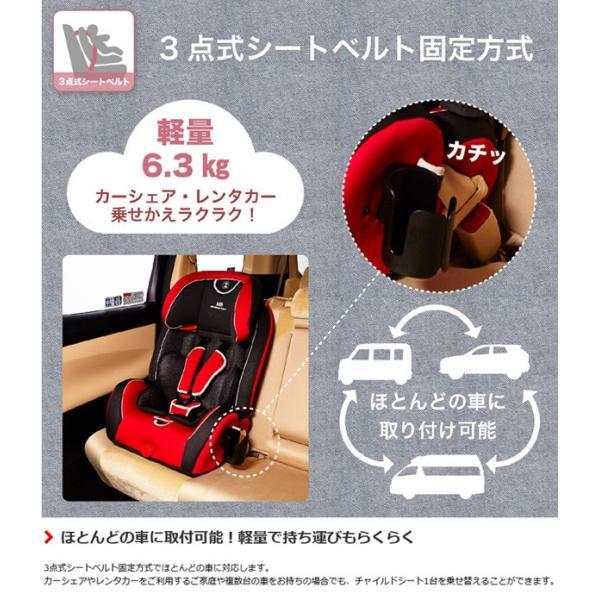 チャイルドシート ハイバックブースター EC3 日本育児 ジュニアシート 子ども 買い替え 赤ちゃん 里帰り ドライブ お出かけ 一部地域送料無料|pinkybabys|09