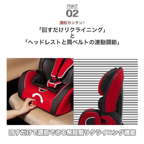 チャイルドシート ハイバックブースター EC3 日本育児 ジュニアシート 子ども 買い替え 赤ちゃん 里帰り ドライブ お出かけ 一部地域送料無料|pinkybabys|10