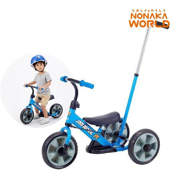 三輪車 2歳 3歳 1歳半 手押し棒付き へんしんサンライダー FC 乗り物 おもちゃ 子供 キッズ 足けり 乗用 誕生日 プレゼント 人気 バイク ランニングバイク