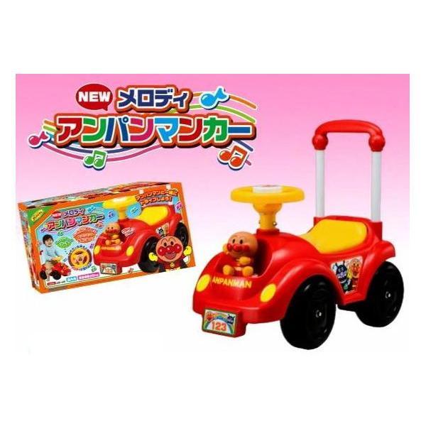 乗用玩具 NEWメロディアンパンマンカー アガツマ agatsuma Anpanman 室内 三輪車 バランスバイク 遊具 おもちゃ toys ギフト gift  誕生日プレゼント 安全 人気*|pinkybabys|04