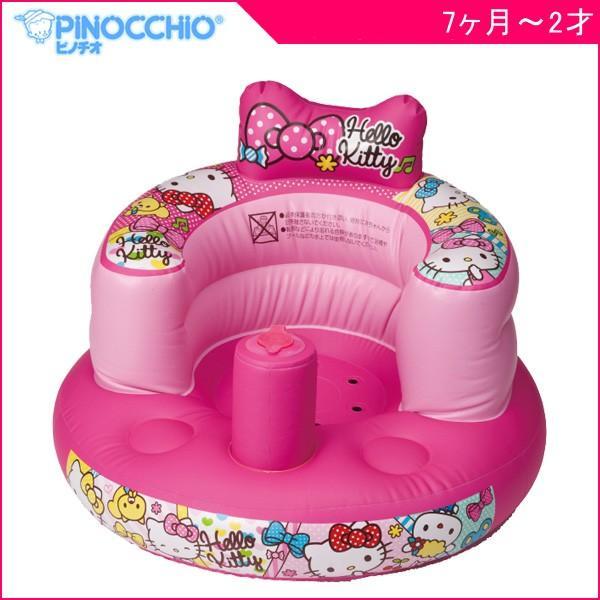 ベビーバスチェア ハローキティ おふろでもおへやでも使えるやわらかチェアー アガツマ ピノチオ サンリオ ベビー キッズ 室内 浴室 バス用品 キッズチェア ママ|pinkybabys