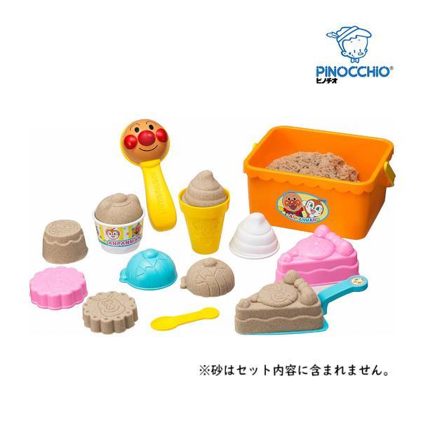 砂場セットアンパンマンお砂で遊ぼうデザートセット型抜きおもちゃ女の子アイスクリームままごと子供3歳誕生日プレゼント公園遊びグッズ
