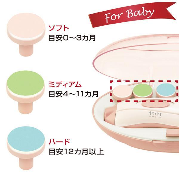 ケア用品 ベビーレーベル ネイルケアセット ベビーピンク combi baby label ネイル ケア 爪 はさみ 日用品 アイテム 必需品 ベビー こども 子供 室内 コンビ|pinkybabys|04