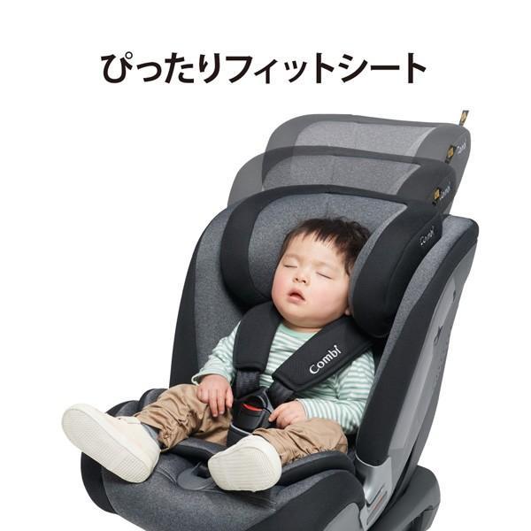新製品 先着おまけ付き チャイルドシート セイブトレック ISOFIX TA ジュニアシート コンビ 赤ちゃん ベビー キッズ 子供 baby 帰省 ドライブ 一部地域送料無料|pinkybabys|11