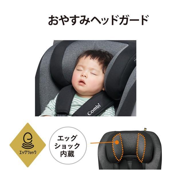 新製品 先着おまけ付き チャイルドシート セイブトレック ISOFIX TA ジュニアシート コンビ 赤ちゃん ベビー キッズ 子供 baby 帰省 ドライブ 一部地域送料無料|pinkybabys|12