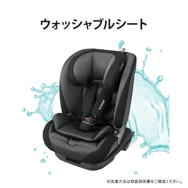 新製品 先着おまけ付き チャイルドシート セイブトレック ISOFIX TA ジュニアシート コンビ 赤ちゃん ベビー キッズ 子供 baby 帰省 ドライブ 一部地域送料無料|pinkybabys|19