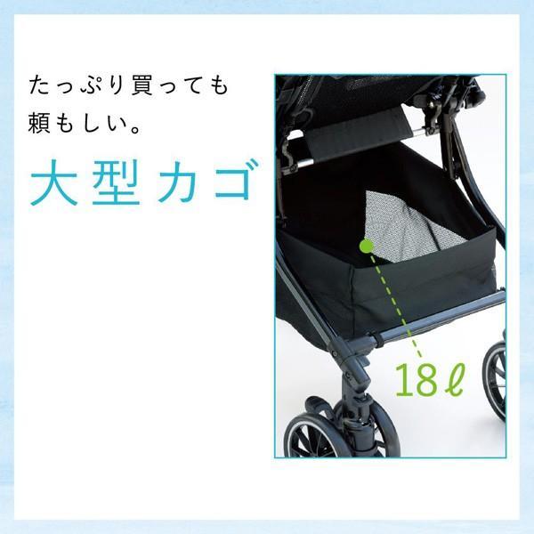 在庫限り 特別価格 ベビーカー A型 メチャカルハンディ オート4キャス エッグショック HG スノーホワイト コンビ めちゃかる 赤ちゃん 一部地域送料無料|pinkybabys|14
