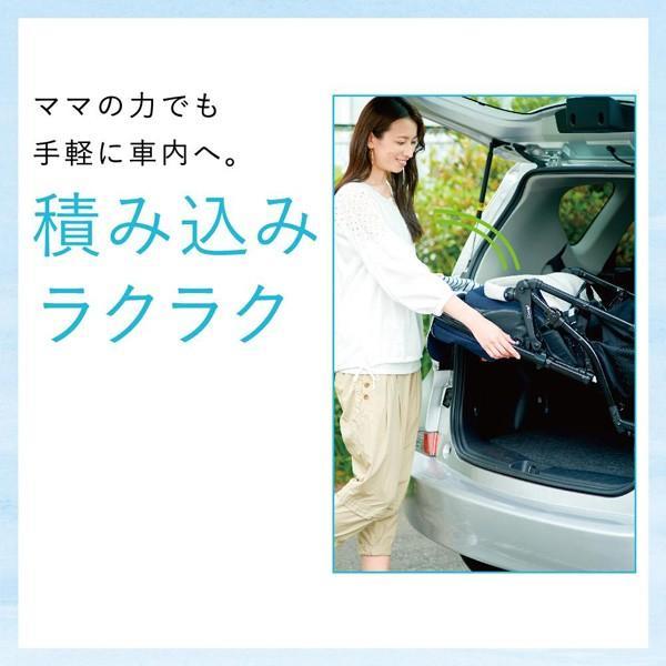 在庫限り 特別価格 ベビーカー A型 メチャカルハンディ オート4キャス エッグショック HG スノーホワイト コンビ めちゃかる 赤ちゃん 一部地域送料無料|pinkybabys|09