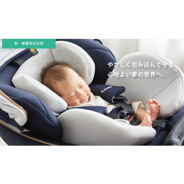 チャイルドシート クルムーヴ スマート ISOFIX エッグショック JL-590 コンビ 新生児 ベビー baby 赤ちゃん child 回転式 車 カーシート 一部送料無料 帰省 pinkybabys 11