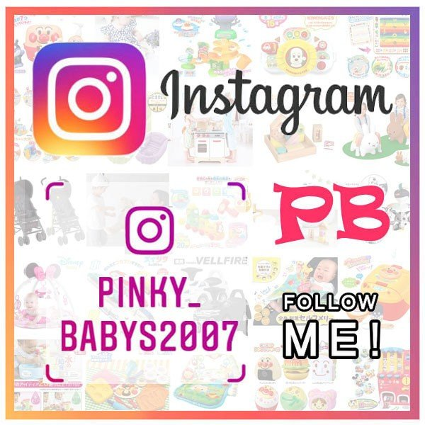 ベビーカー A型 スゴカル 4キャス エアー エッグショック HK コンビ 赤ちゃん ベビー 赤ちゃん 出産 出産祝 すごかる 帰省 baby 人気 一部地域 送料無料|pinkybabys|12