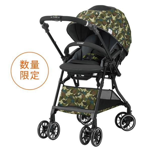 ベビーカー A型 スゴカルアルファ 4キャス コンパクト エッグショック モンポケ コンビ 赤ちゃん baby ストローラー 出産準備 出産祝 一部地域 送料無料 10倍|pinkybabys|02