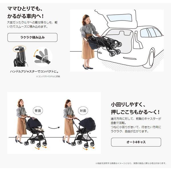 ベビーカー A型 スゴカルアルファ 4キャス コンパクト エッグショック モンポケ コンビ 赤ちゃん baby ストローラー 出産準備 出産祝 一部地域 送料無料 10倍|pinkybabys|13