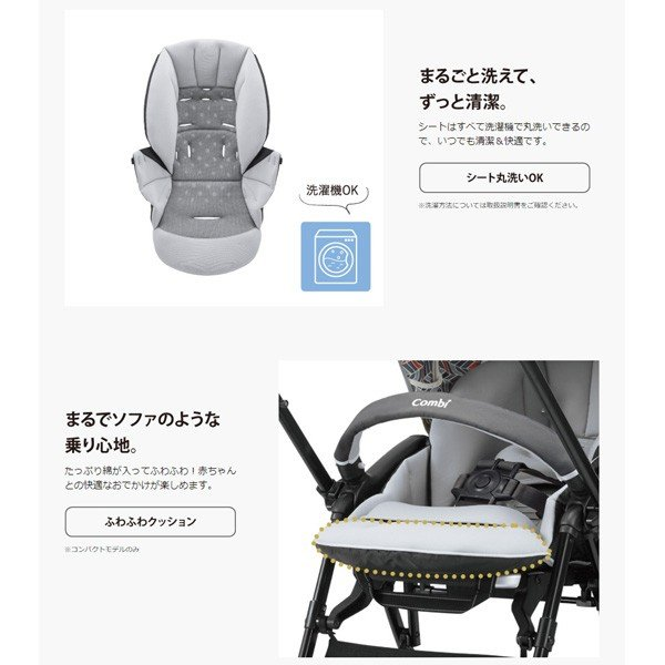 ベビーカー A型 スゴカルアルファ 4キャス コンパクト エッグショック モンポケ コンビ 赤ちゃん baby ストローラー 出産準備 出産祝 一部地域 送料無料 10倍|pinkybabys|17