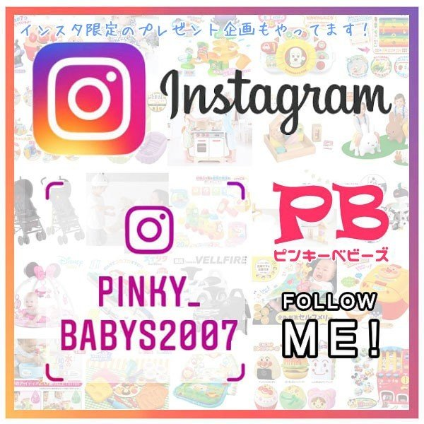 ベビーカー A型 スゴカルアルファ 4キャス コンパクト エッグショック モンポケ コンビ 赤ちゃん baby ストローラー 出産準備 出産祝 一部地域 送料無料 10倍|pinkybabys|18