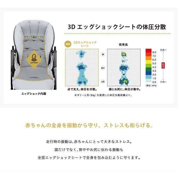 ベビーカー A型 スゴカルアルファ 4キャス コンパクト エッグショック モンポケ コンビ 赤ちゃん baby ストローラー 出産準備 出産祝 一部地域 送料無料 10倍|pinkybabys|09