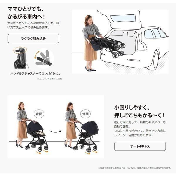 ベビーカー A型 ホワイトレーベル スゴカルアルファ 4キャス コンパクト エッグショック HT590 コンビ 赤ちゃん 孫 baby ストローラー 出産祝 一部地域 送料無料 pinkybabys 13