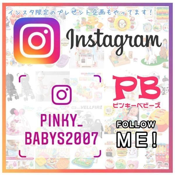 ベビーカー A型 ホワイトレーベル スゴカルアルファ 4キャス コンパクト エッグショック HT590 コンビ 赤ちゃん 孫 baby ストローラー 出産祝 一部地域 送料無料 pinkybabys 19