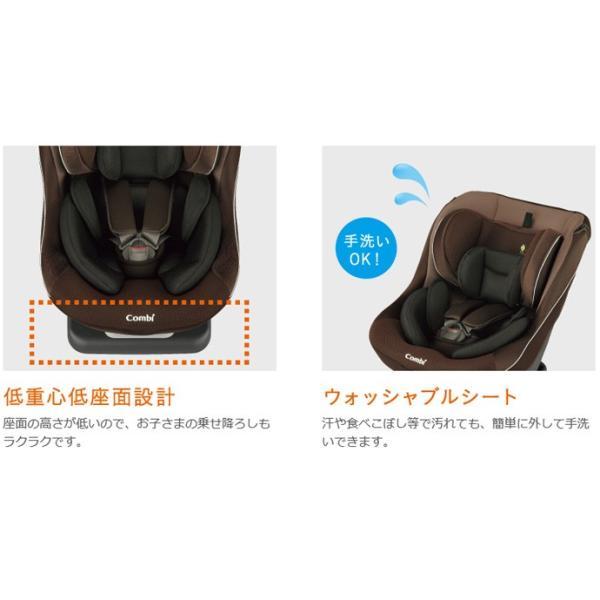 チャイルドシート ウィゴーグランデ サイドプロテクション エッグショック DK コンビ combi 新生児から 赤ちゃん 出産準備 お祝い ギフト 一部地域送料無料|pinkybabys|11