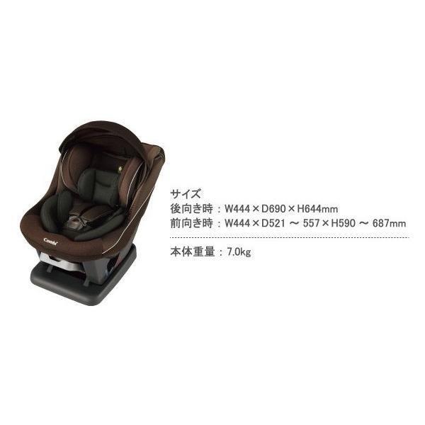 チャイルドシート ウィゴーグランデ サイドプロテクション エッグショック DK コンビ combi 新生児から 赤ちゃん 出産準備 お祝い ギフト 一部地域送料無料|pinkybabys|13
