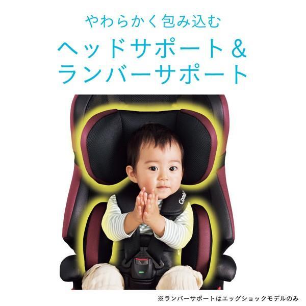 チャイルドシート ジョイトリップ エアスルー GH コンビ combi ジュニアシート 赤ちゃん 子供 買い替え 里帰り お出かけ 帰省 一部地域送料無料|pinkybabys|09