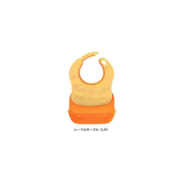 お食事エプロン ベビーレーベル やわらかコンパクトエプロンレーベルネーブル LN combi babylabel エプロン こども 子供用  室内 日用品 お食事 コンビ|pinkybabys
