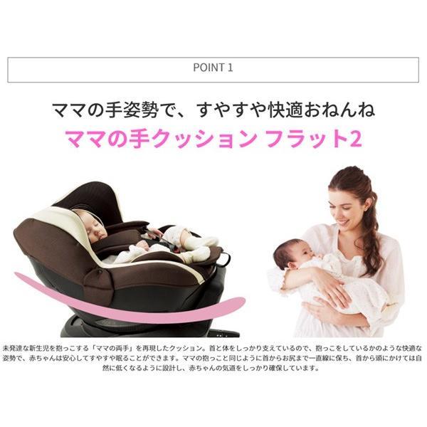 チャイルドシート クルット3i プレミアム2 カーメイト エールベベ くるっと 赤ちゃん ISOFIX 回転式 出産 新生児 一部地域送料無料 おまけ5点付 お買い得|pinkybabys|07