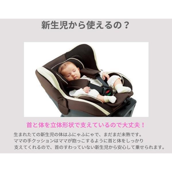 チャイルドシート クルット3i プレミアム2 カーメイト エールベベ くるっと 赤ちゃん ISOFIX 回転式 出産 新生児 一部地域送料無料 おまけ5点付 お買い得|pinkybabys|09