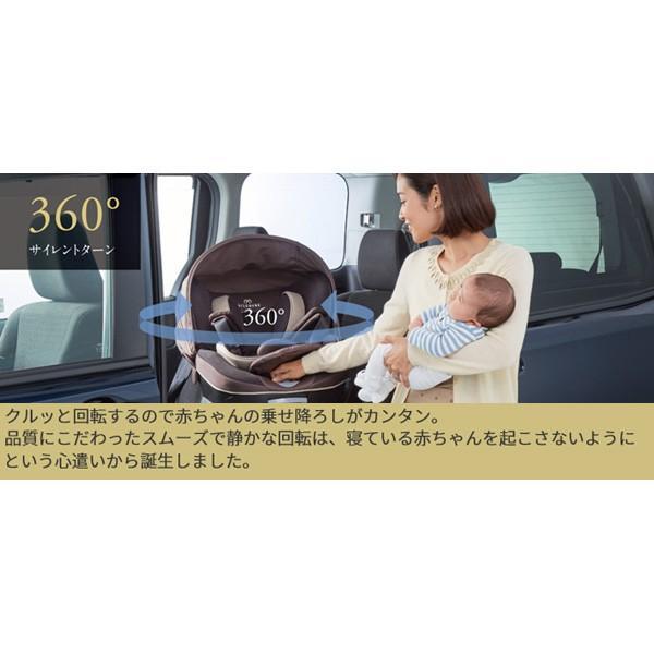 チャイルドシート クルット5i プレミアム カーメイト 出産 回転 くるっと kurutto 赤ちゃん 新生児 一部地域送料無料 P10倍 おまけ5点付 マカロンクッション付|pinkybabys|05