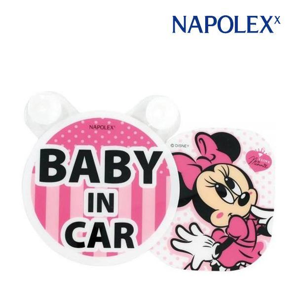 チャイルドシート用品 BD-402 スイングメッセージ ミニー ナポレックス チャイルドシート ステッカー ベビー 赤ちゃん ディズニー Disney ゆうパケット|pinkybabys