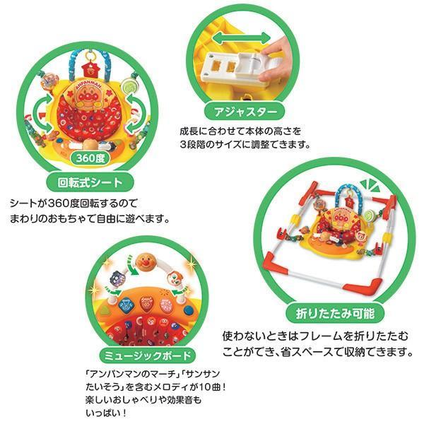 室内遊具 元気いっぱい! アンパンマン ベビージャンパー ジョイパレット おもちゃ トランポリン 赤ちゃん 誕生日 割引クーポン有|pinkybabys|03