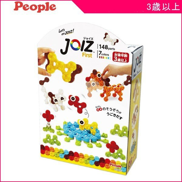ブロック ジョイズ ファースト JOIZ First ピープル 知育玩具 おもちゃ 新感覚 キッズ 3歳 男の子 女の子 誕生日 プレゼント ギフト|pinkybabys