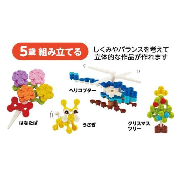 ブロック ジョイズ ファースト JOIZ First ピープル 知育玩具 おもちゃ 新感覚 キッズ 3歳 男の子 女の子 誕生日 プレゼント ギフト|pinkybabys|05