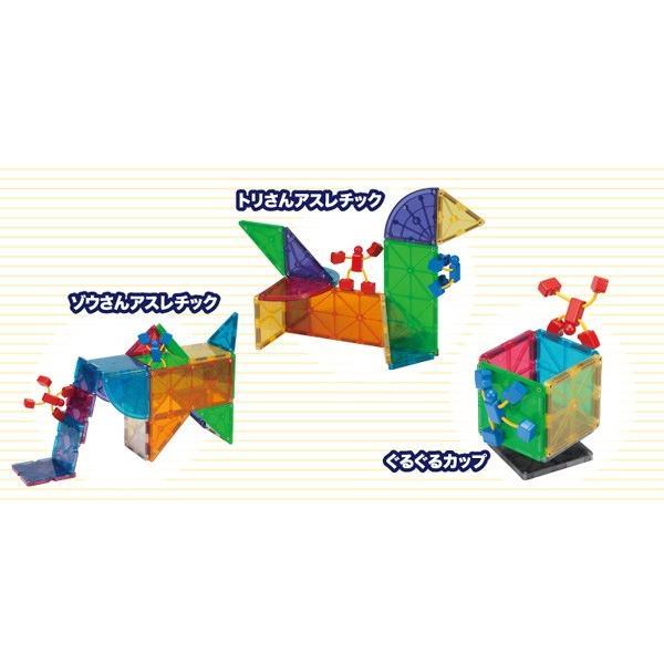 知育玩具 ピタゴラスWORLDアスレチックパーク ピープル おもちゃ 磁石 平面 立体 キッズ 誕生日 プレゼント 男の子 女の子|pinkybabys|03